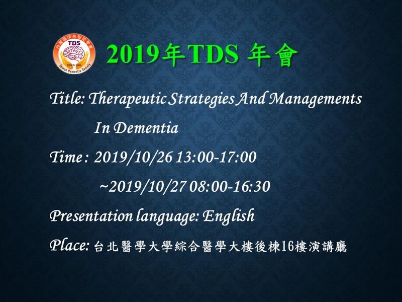 TDS meeting